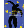 A Hazardous Melody of Being  (paperback)